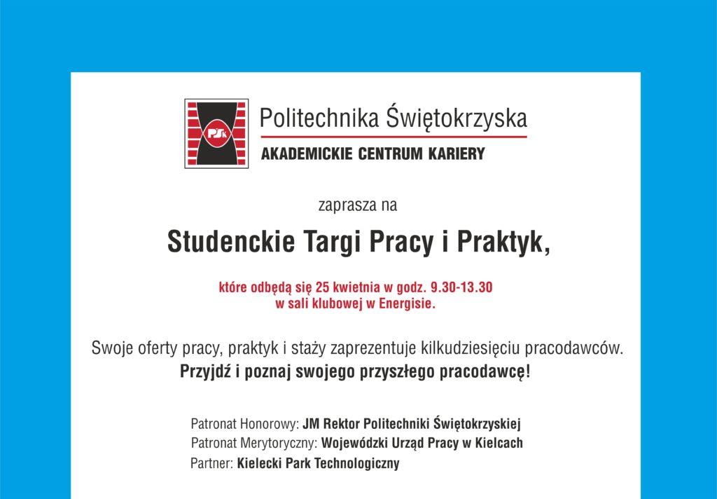 Akademickie Centrum Kariery Politechniki Świętokrzyskiej zaprasza