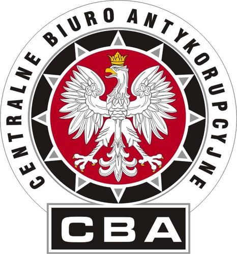 Akademickie Centrum Kariery zaprasza na spotkanie informacyjno-rekrutacyjne z CBA!