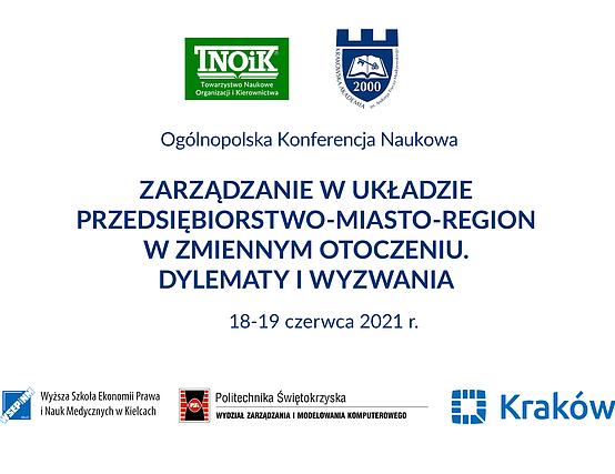 Konferencja Naukowa | Zarządzanie w układzie Przedsiębiorstwo-Miasto-Region w zmiennym otoczeniu. Dylematy i wyzwania